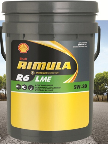 Масло Shell Rimula R6 5W30